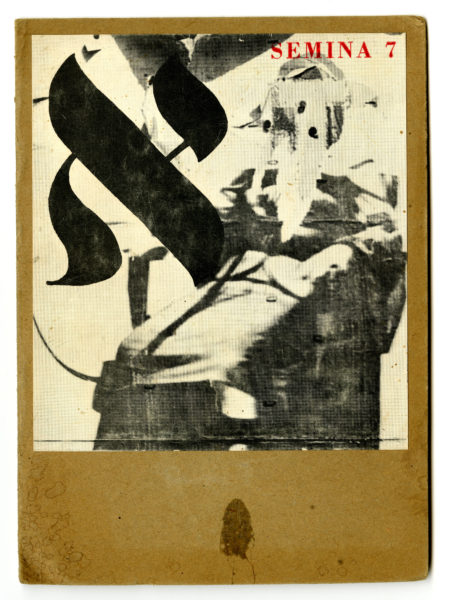 Semina 7, 1961.