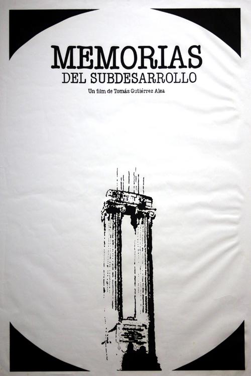 Memorias del subdesarrollo (Memories of the Underdevelopment)