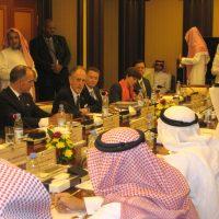 Thumbnail: Photograph with the Majlis ash-Shura in Saudi Arabia, 2010 July