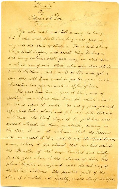 """Forged manuscript, """"Shadow"""""""